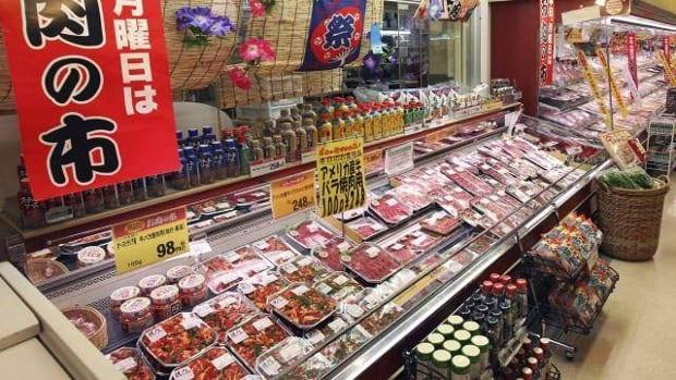 carne-de-vacuno-procedente-de-Fukushima
