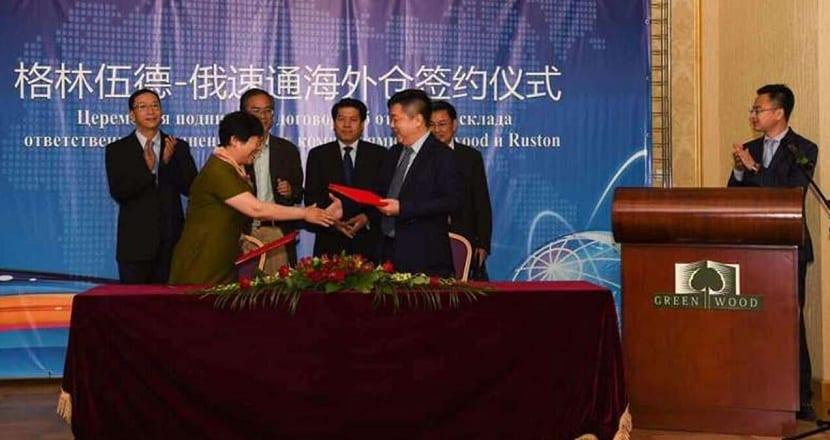 papel de china en la mejora de la energía