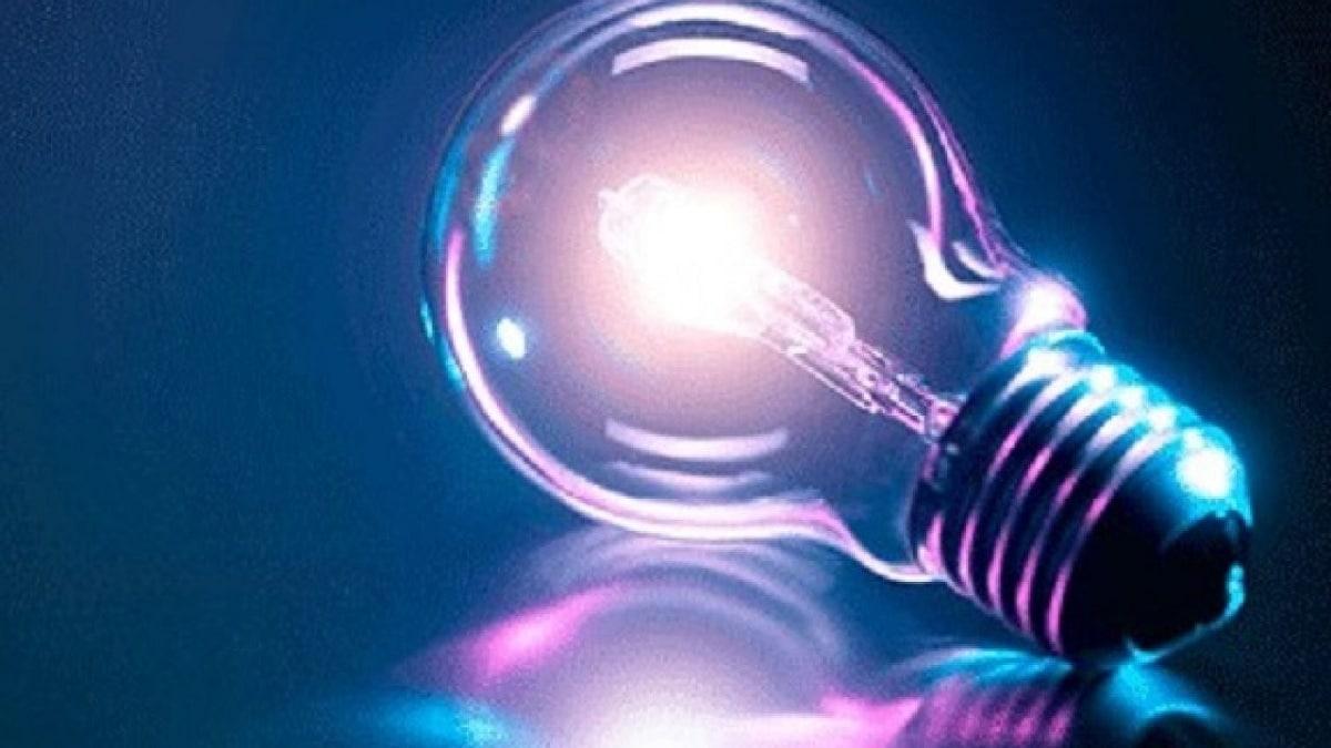 qué es la electricidad como energia